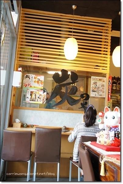 花山椒和風料理 (3)