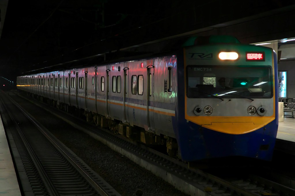 1322 Local Train EMU700