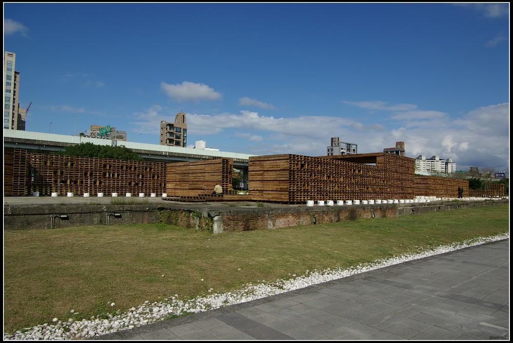 華山綠工場