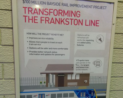 Bayside Rail Imorovements poster, Bentleigh, February 2014 (cropped)
