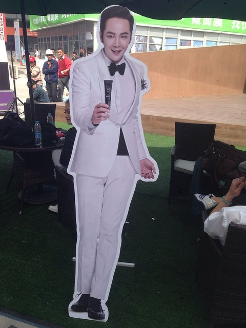 [pics] Yalget Exhibition Stands with Jang Keun Suk Images at Shanghai Cosmetic Expo_20140507 13940576128_7f485dd71f_z