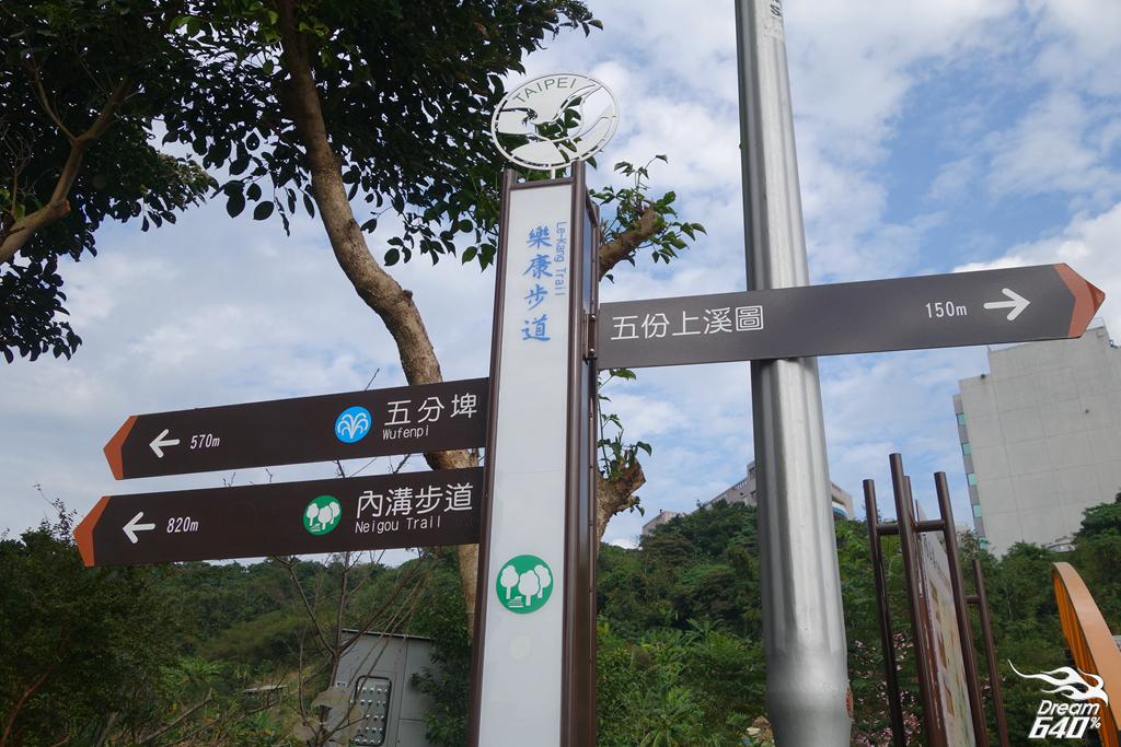 2015賞櫻-東湖樂活公園05