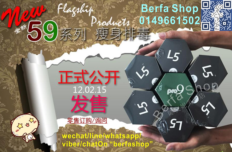 2015 pro9 Berfa Shop 4
