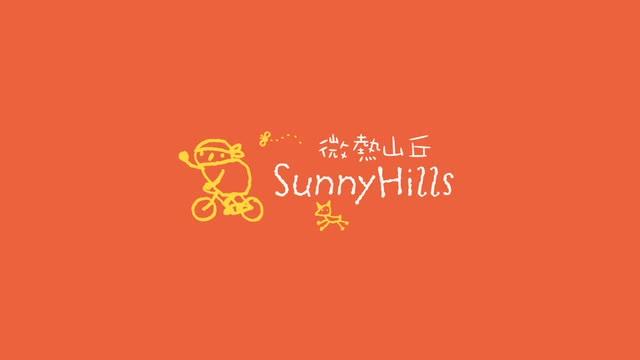 隈研吾 Kengo Kuma - 東京南青山 SunnyHills 微熱山丘甜點店 - video