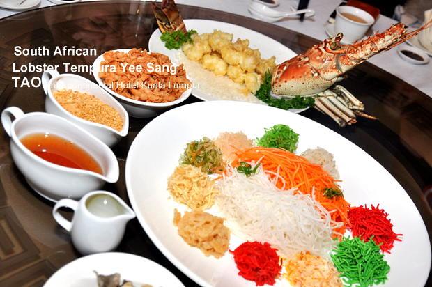 TAO Intercontinental Hotel Kuala Lumpur Chinese New Year 1
