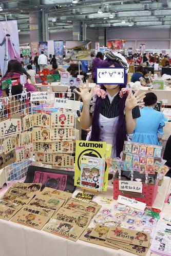 妹斗屋第一次在台北圓山花博場館內擺攤呢!