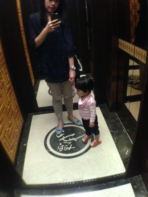 電梯@日月潭大飯店