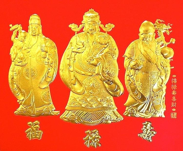 Chinese NewyearC