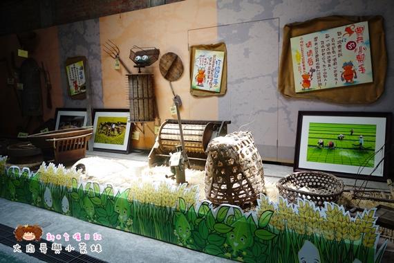 菇菇茶米 (11).JPG
