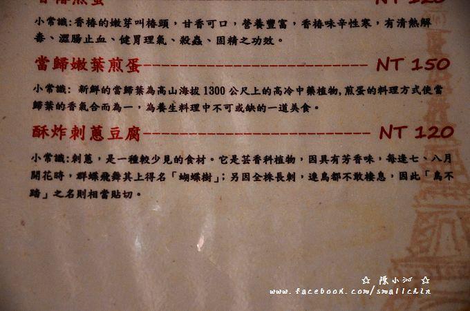nEO_IMG_DSC_5274.jpg