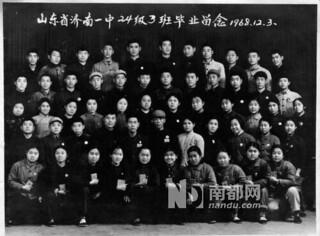 文革红卫兵登广告道歉:个人作恶之责不可泯