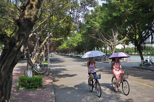 Zhingshan University, Zhuhai