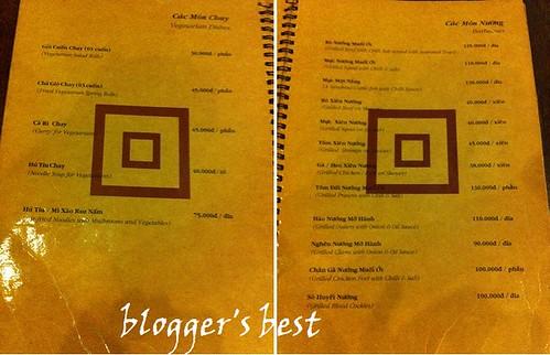 NHN menu9
