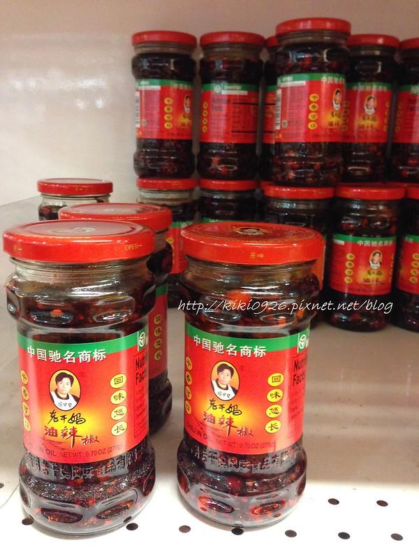 韓國超市H Mart @波士頓
