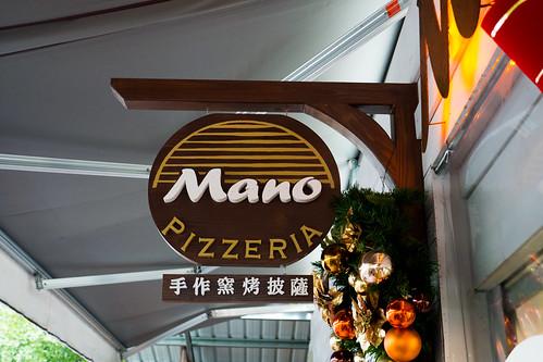 [南投 埔里]–十八度C PIZZA–MANO PIZZERIA 手作窯烤披薩