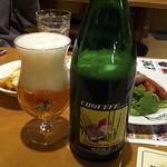 ベルギービール大好き!! シュフ・ダブル・IPA・トリペル Chouffe Dobbelen IPA Tripel