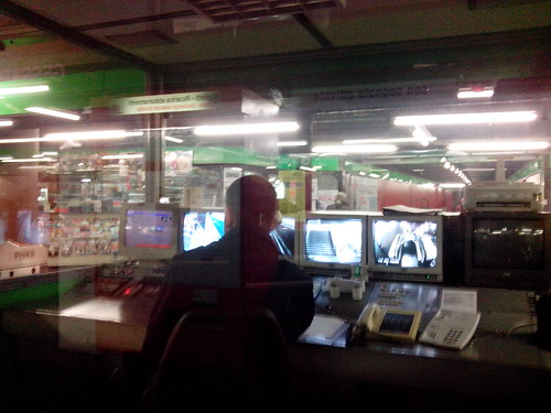 Centro operativo di controllo by Ylbert Durishti