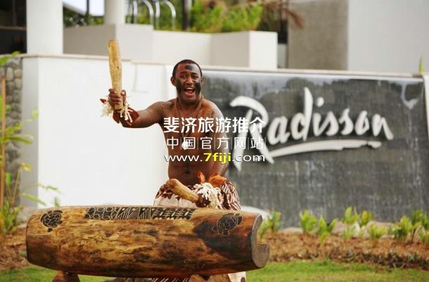 斐济传统文化表演