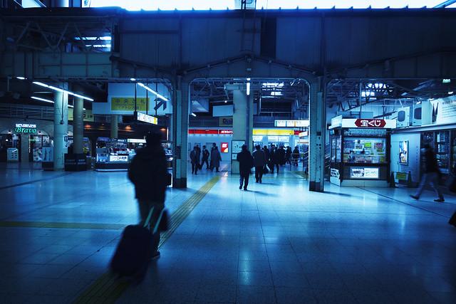 Blue Ueno