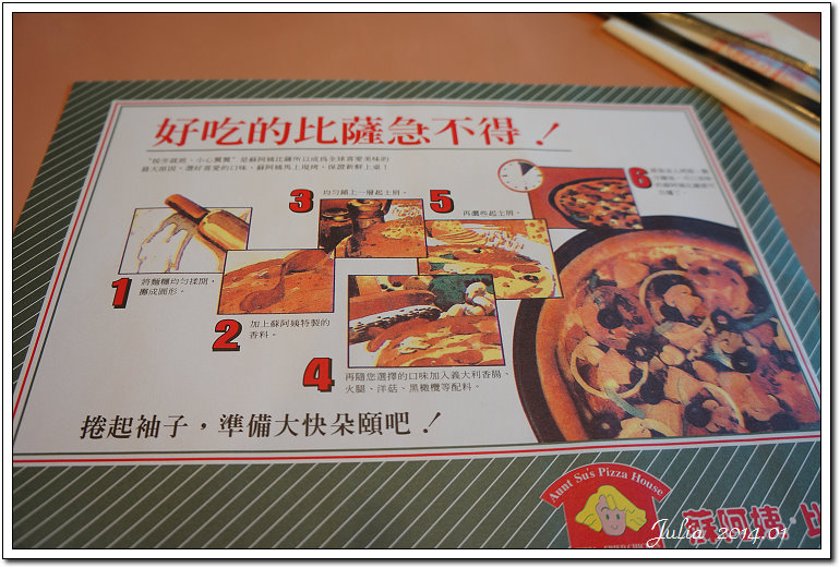蘇阿姨pizza~ (2)