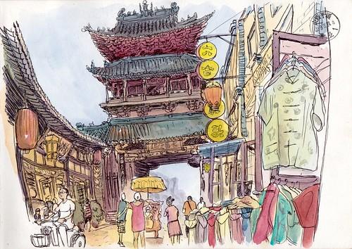 China Sketchbook
