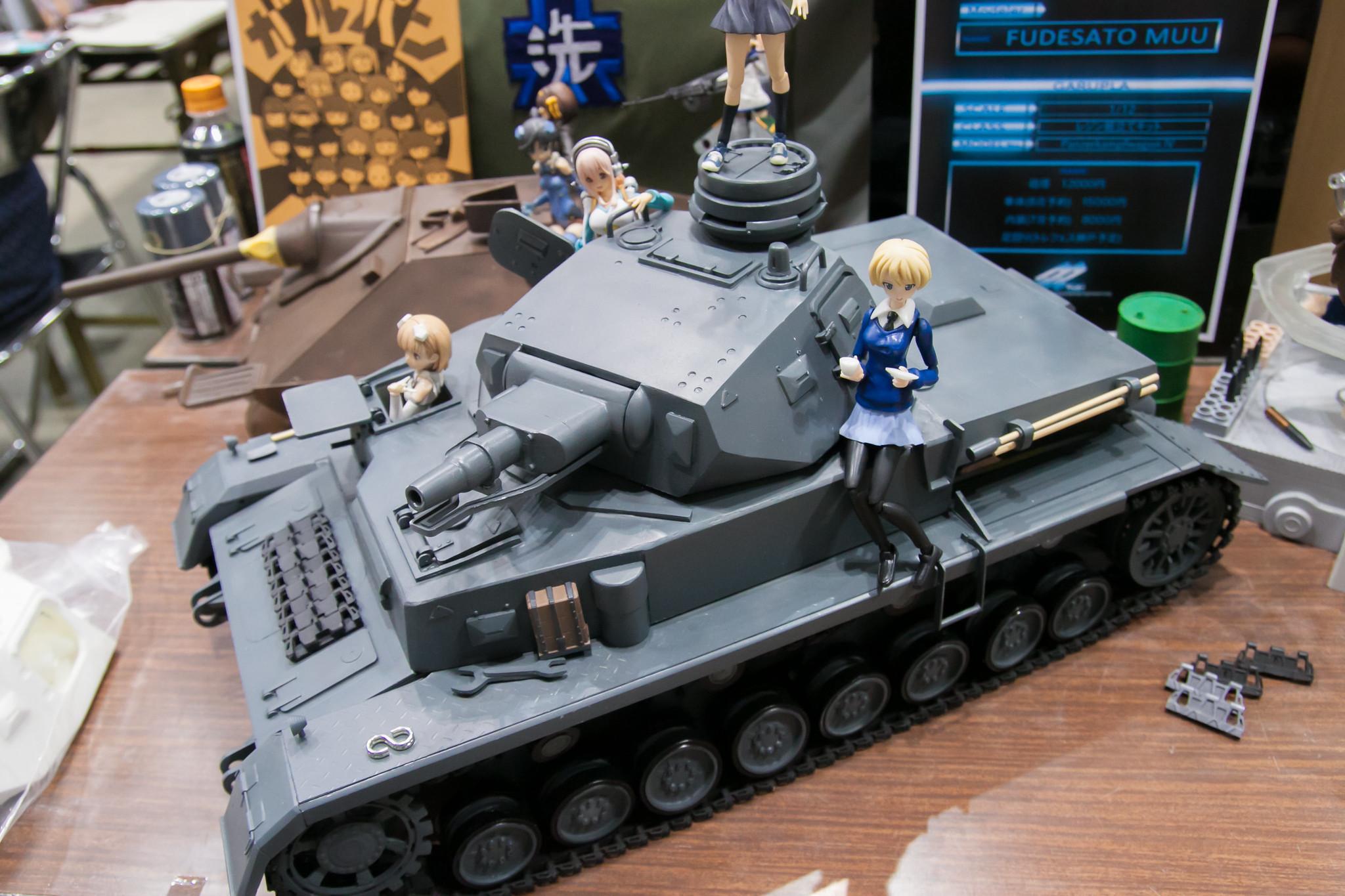 F.F.F. VOYAGER Ⅳ号戦車01
