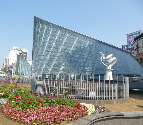 Ta-Kaohsiung-centre-ville (3)