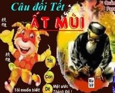 caudoi_tet_atmui00