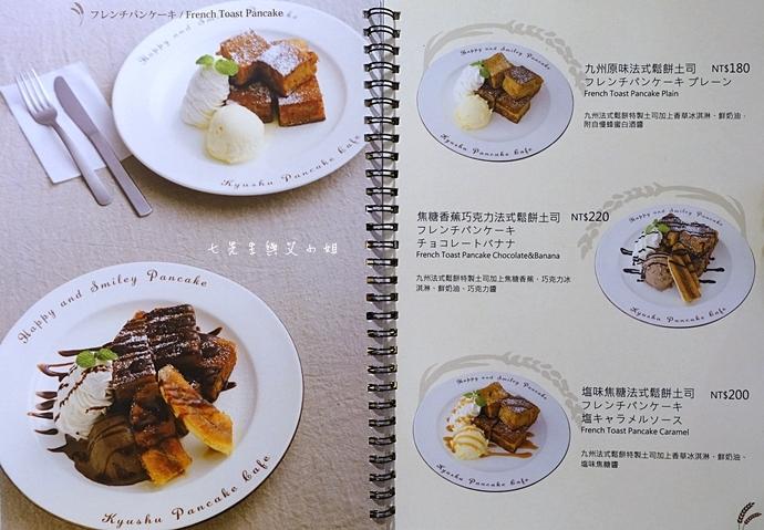 14 九州鬆餅 Kyushu Pancake cafe