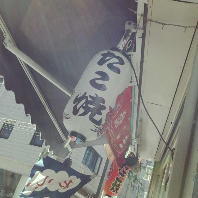 Paper lantern (Shop signs)