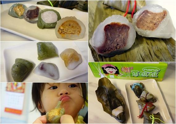 蔥媽媽冰粽端午節 (4).jpg
