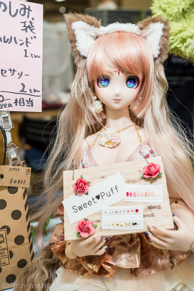 DollShow浅草1-2482-DSC_2477