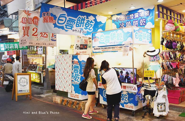 逢甲夜市美食小吃冰飲料韓國白雲餅乾01