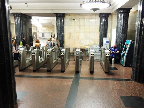Участок оранжевой веточки метро закроют ввоскресенье наремонт
