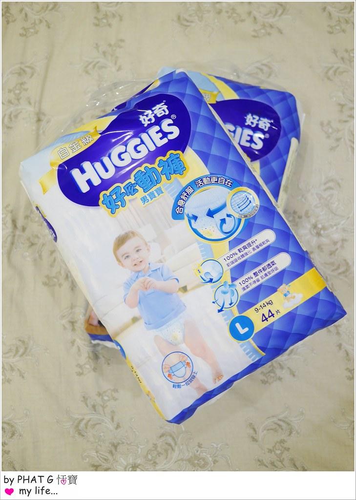 huggies 07