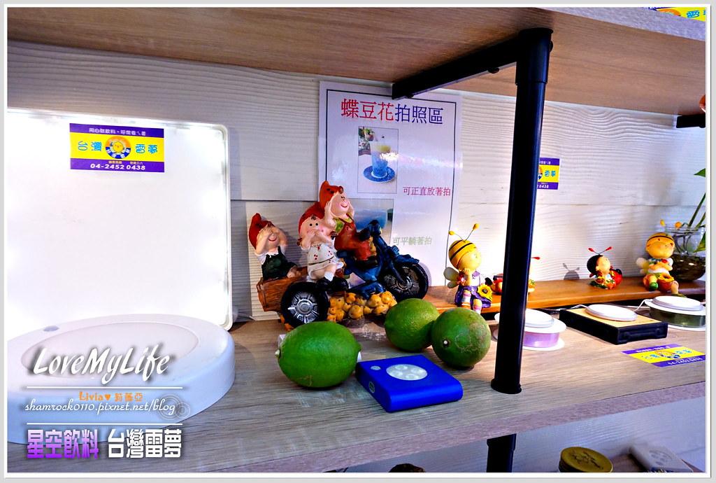 台灣雷夢 - 18