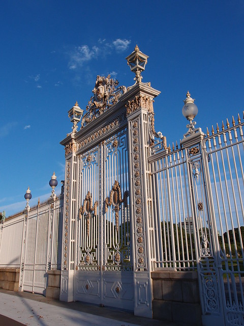Header of Akasaka Palace