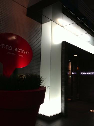 ホテル アクティブ!広島 by haruhiko_iyota