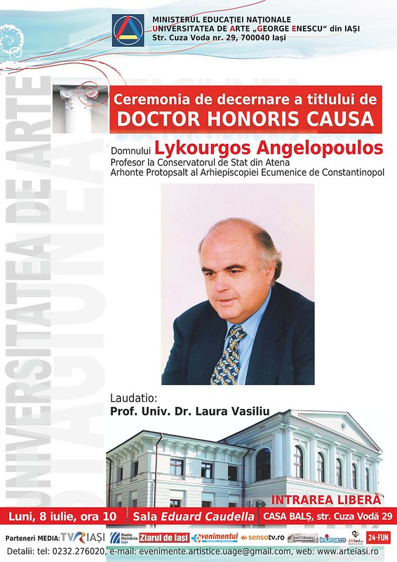2013.07.08.DHC Lykourgos Angelopoulos