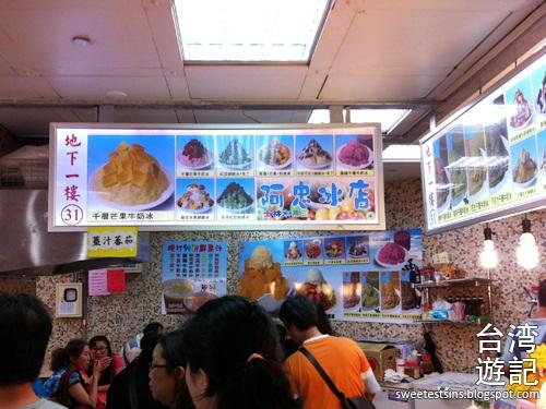 taiwan taipei ximending shilin night market blog (22)