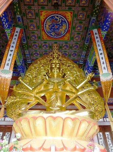 Yunnan13-Dali-7. Salle en 11 surfaces (4)