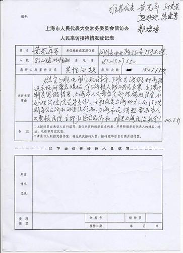 111-20130819-2