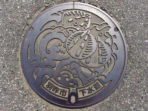 Hakui Ishikawa , manhole cover (石川県羽咋市のマンホール)