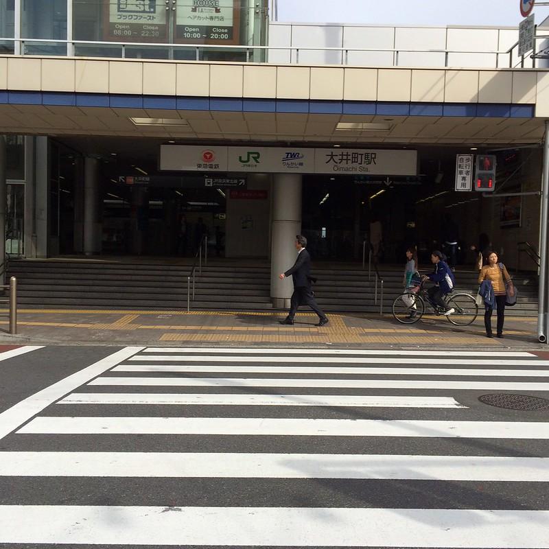 大井町駅 by haruhiko_iyota