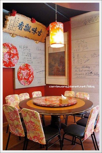 三嘴滷懷舊餐廳