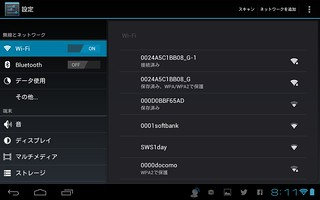 Screenshot_2013-11-10-08-11-19