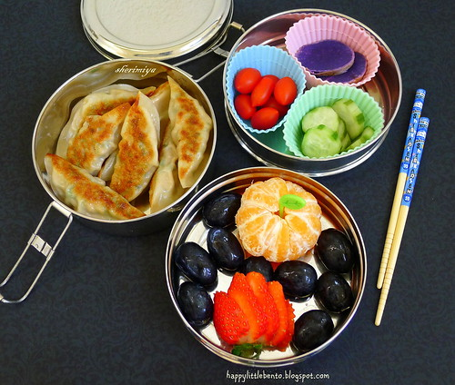 Gyoza in the ECOlunchbox Tri Bento by sherimiya ♥