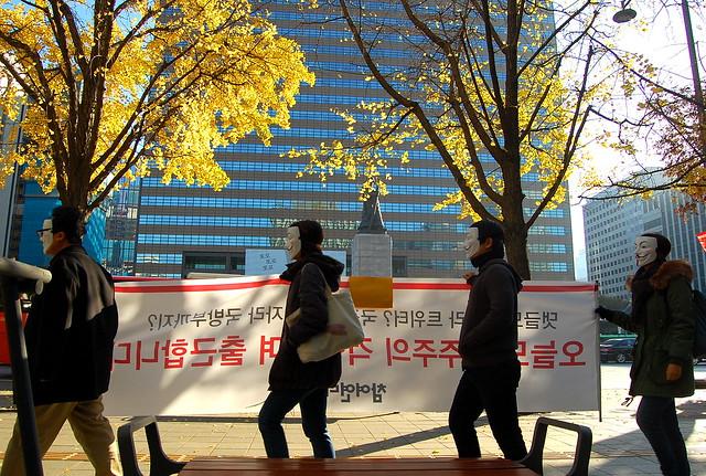 20131113_민주주의걱정출근길행진(8일차)-02