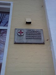 Photo of Grey plaque number 27943