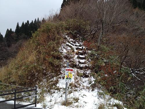 虎子山 登山口